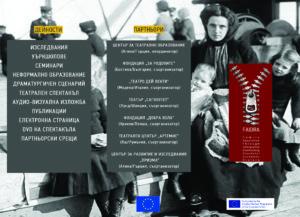 faidra-flyer-page-2-d_bg
